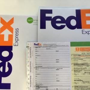 FEDEXの発送 手配が大変だった話
