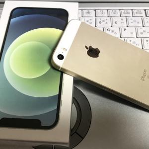 初代iPhoneSEからの機種変更はどれがいいか
