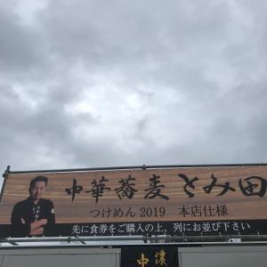 松戸のモリヒロフェスタ