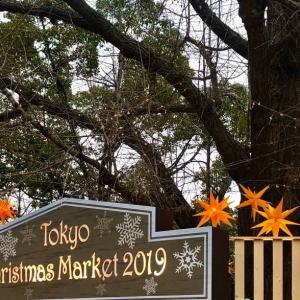 東京クリスマスマーケット 2019