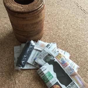 紙ショーツの捨て方