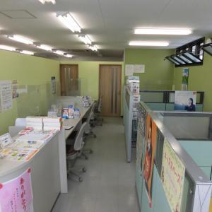 不動産会社アシストの店舗をリフォーム致しました。