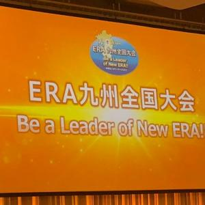 7/9.10ERA博多九州全国大会を一千名で開催しました。