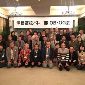 津島高校バレー部OB.OG会を33名で開催しました。
