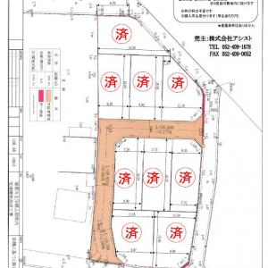 清須市土田宅地分譲9区画が全て売れました。ありがとうございました。