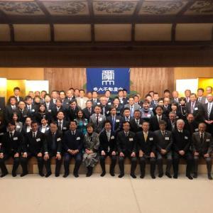 12.10.愛大不動産会の忘年会を77名参加で松楓閣で開催しました。