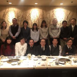 12月27日栄の焼肉れんが家で、会社の忘年会を開催しました。