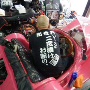 国内398ccなど車両買い取り