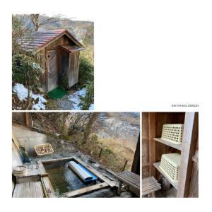 白根山を一望できる絶景露天風呂と極上温泉