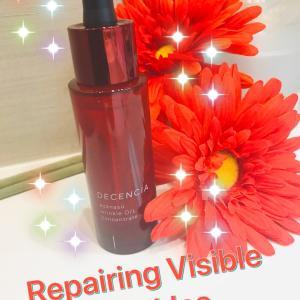 Decenciaの敏感肌用のシワ改善美容液