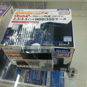 SSDを換装したよ