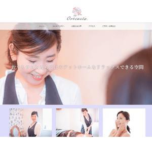 【ホームページ制作】7月一杯まで9万円→6万円