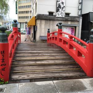 たびたろうの日本写真 144(高知)
