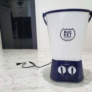 サッカー・野球のユニフォーム洗濯におすすめ!泥汚れを落とす小型洗濯機が便利【シービージャパン バケツウォッシャーレビュー】