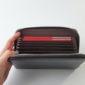 【磁気防止の通帳ケースを購入レビュー】大容量&おしゃれでおすすめ!磁気不良・スキミング対策に◎