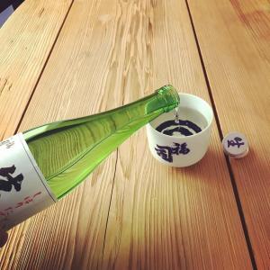 しぼりたて生酒 発売告知!!