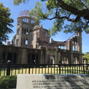 広島 Part3
