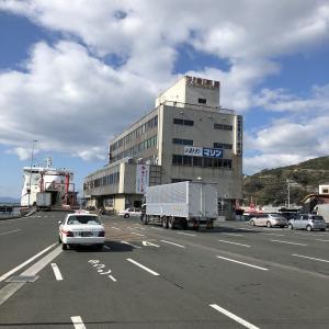 愛媛・八幡浜港
