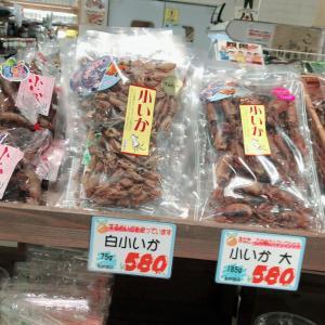 愛媛・八幡浜にて その3(「道の駅みなっと」と「アゴラマルシェ」)