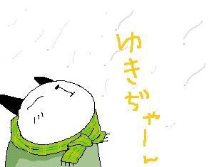 週末カウントダウンあと1日!!!!