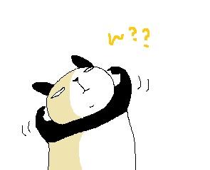代打 大熊猫~~🎵