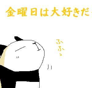 大熊猫全国紙に載る