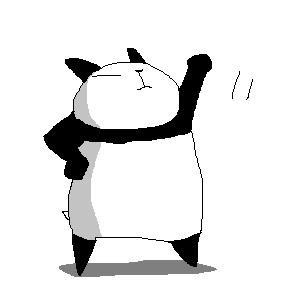 大熊猫的副反応