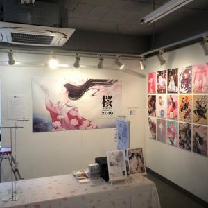 桜Exhibition2019本会期終了いたしました!