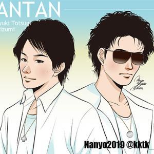 【趣味絵】FANTANを描いてみました(*^-^*)
