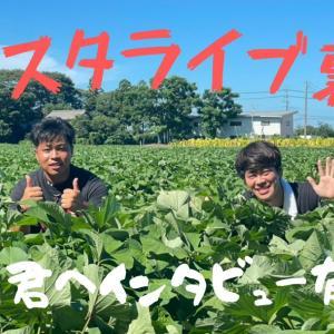 YouTube♪