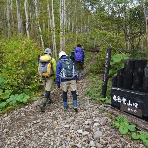 速報! 銀泉台から紅葉ハイキング