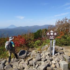 速報! 何年ぶり? 札幌岳ハイキング