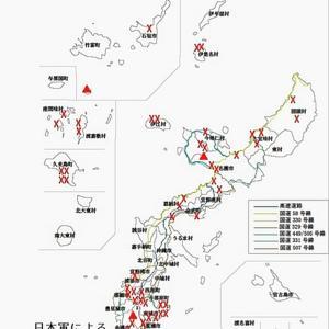 (2) オキナワへの旅 14. 象徴天皇制は定着?