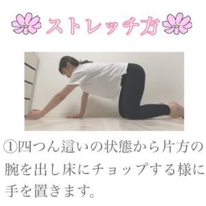 秋冬太り予防~反り腰改善チャレンジ~