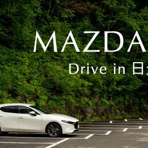 MAZDA3の勉強ドライブ