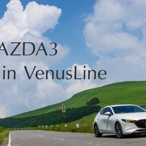 MAZDA3で夏のビーナスラインドライブ