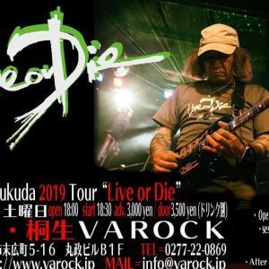 """11/8(土)「Hiroya Fukuda 2019 Tour""""Live or Die""""」です!"""