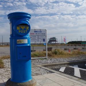 青いポストのある海の駅・九十九里