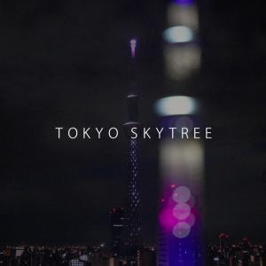浅草から東京スカイツリーの夜明けを撮影【浅草東武ホテル】