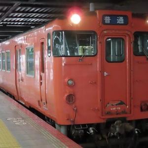 芸備線の広島駅発着列車が全て三次以西での運行に