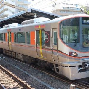 新大阪~桜島間直通列車本格検討へ