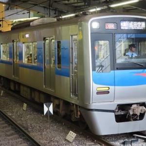 10月26日改正での成田空港発着列車の大変化