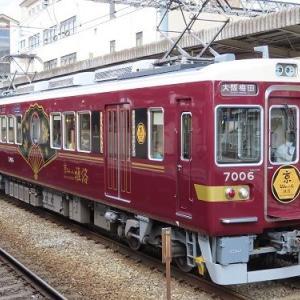「大阪梅田」表示で走る「京とれいん 雅洛」