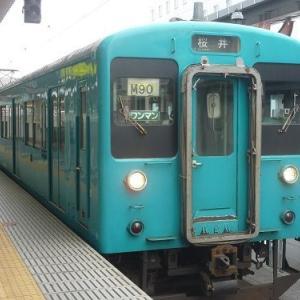 新在家所属の105系4ドア車10月26日で運行終了