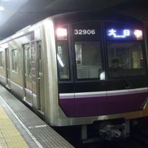 大阪メトロ全駅のホームドア設置完了時期が明らかに