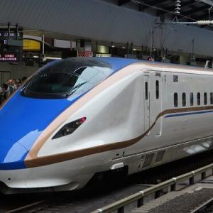 東京~金沢間の運行本数が台風前と同数に復帰
