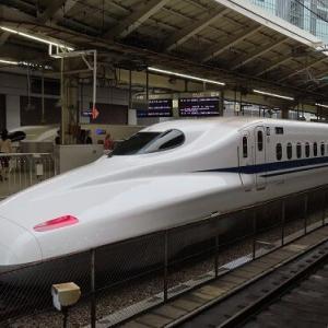 東海道新幹線の「のぞみ12本ダイヤ」などの概要発表