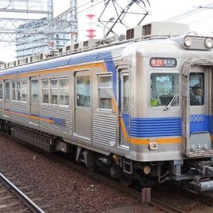 6000系の一部車両が大井川鉄道に譲渡へ