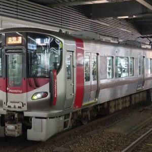 3月改正で一旦消滅した広島~福山間直通列車