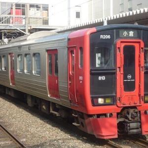 千早~箱崎間への新駅開設が正式決定